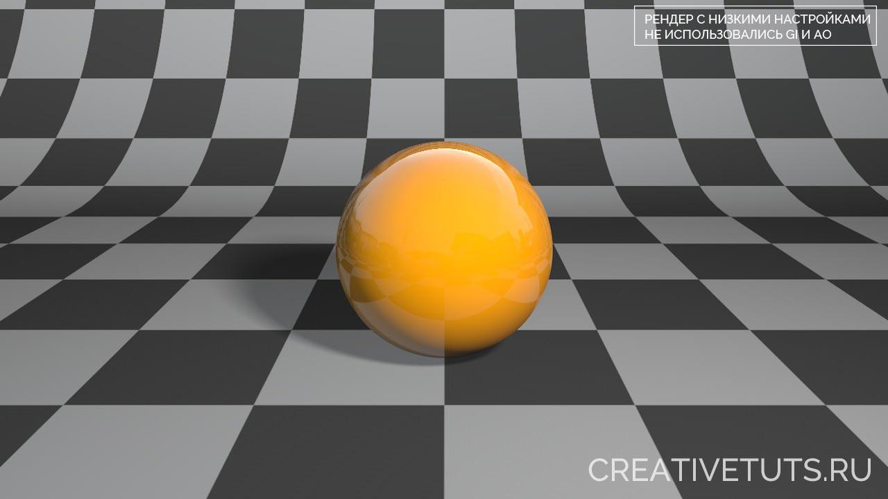 Material-c4d-course02